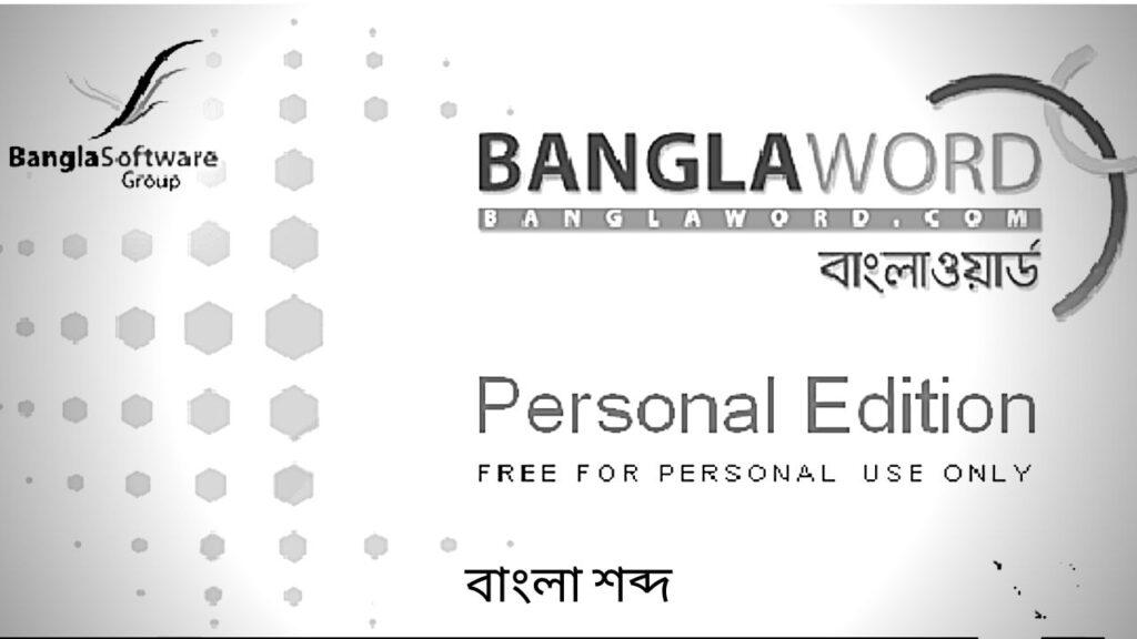 Bangla Word